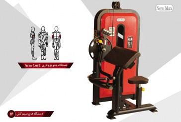 دستگاه بدنسازی تولید کننده و فروشنده دستگاه بدنسازی میز لاری