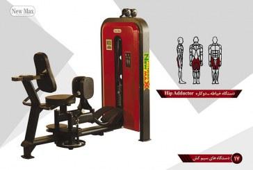 دستگاه بدنسازی جهان اسپرت ( Gym equipment ) با قیمت مناسب و استاندارد