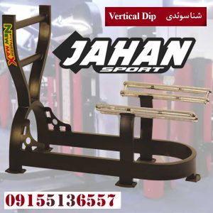 خرید دستگاه بدنسازی ایرانی شنا سوئدی