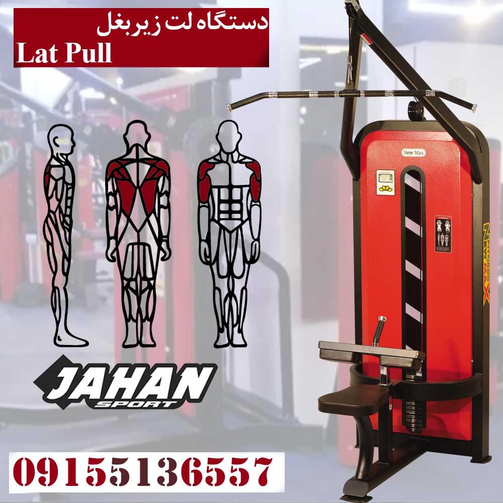 فروش وسایل بدنسازی خرید دستگاه بدنسازی دستگاه لت زیر بغل فروش تجهیزات بدنسازی