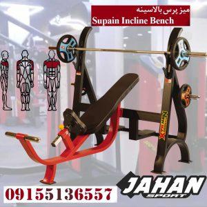 میز پرس بالا سینه - خرید دستگاه ورزشی بدنسازی